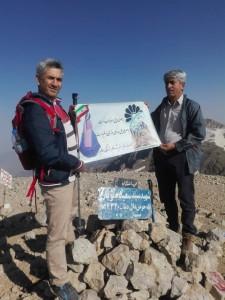 کوهنوردی عشایر