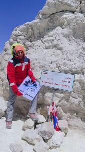 ایل باصری کوهنوردی